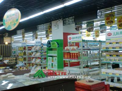 富宏祥深圳观澜店铺装修公司药店装修案例